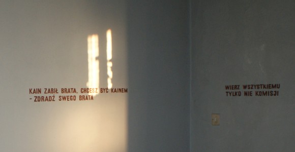 Cela obok pokoju przesłuchań - Cytadela Warszawska