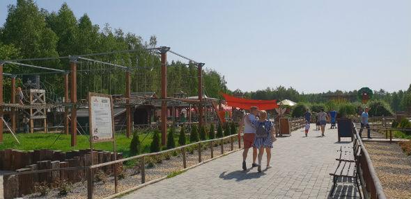 Farma Iluzji Park Linowy