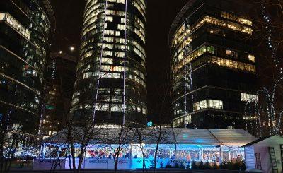 Lodowisko przy placu europejskim
